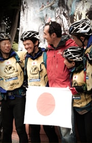 Patagonian Expedition Race History 2004-2016 Patagonia, Chile