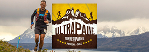 Ultra Paine Trail Running Event Patagonia, Chile Banner Color